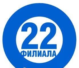 Газпром трансгаз Томск вакансии, работа вахтой