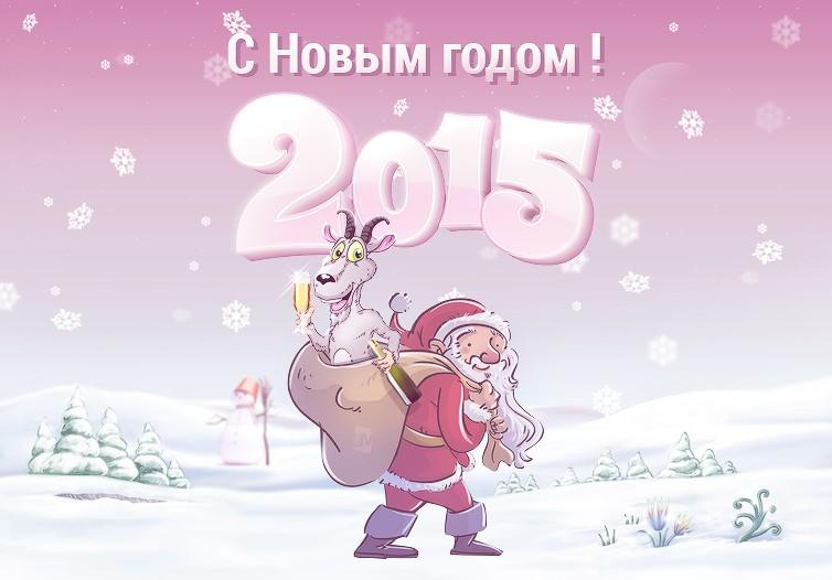 """""""Сила Сибири"""" работа приветствие с 2015"""