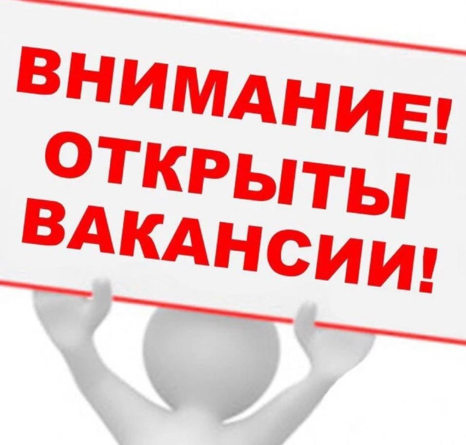 Вакансии вахтой 2018-2019 Сила Сибири, Амурский ГПЗ