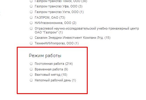 Vahta_gazprom
