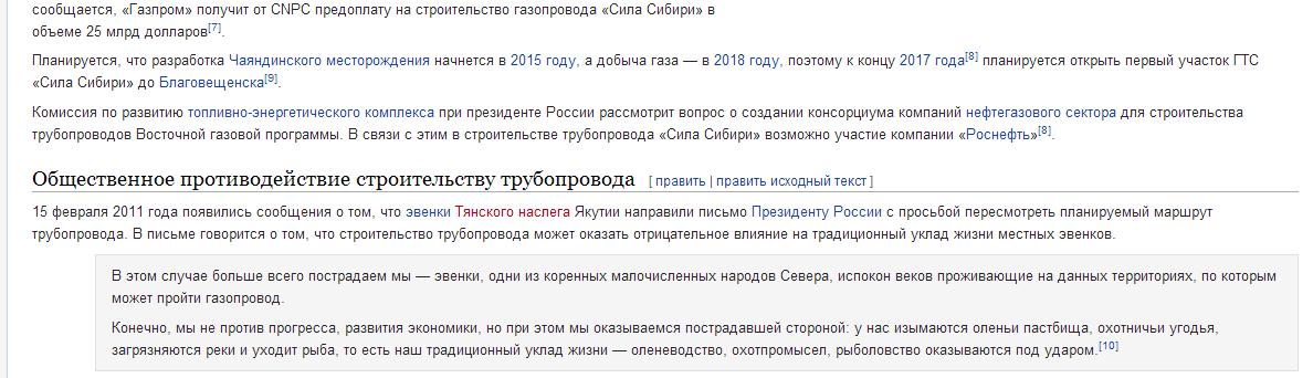 Screenshot_147