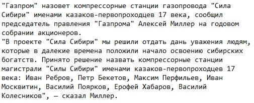 вакансии на компрессорных станциях Сила Сибири и Сила Сибири 2