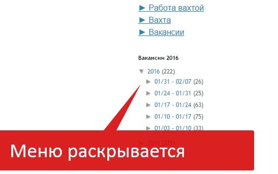 вакансии + должности вахтой от работодателя Сила Сибири работа