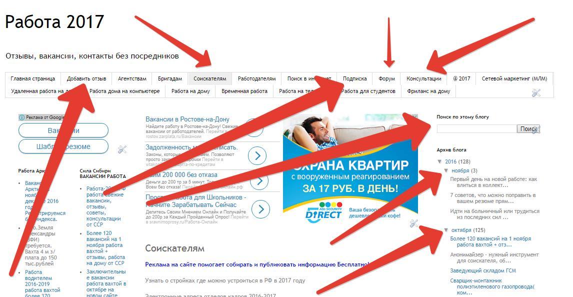 Работа в крыму 2014 свежие вакансии.ru подать объявление продаже квартиры украине
