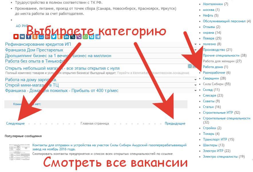 Работа в Киеве и Украине на HeadHunter Поиск работы