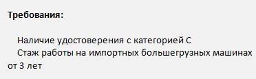 Ноябрьскнефтеспецстрой 2017 Сила Сибири