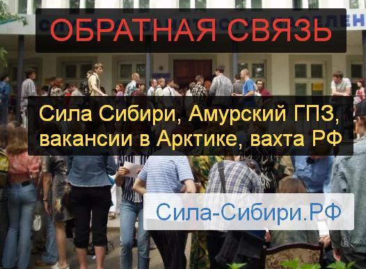 Поможем с работой в России на вахтовый метод крупные стройки