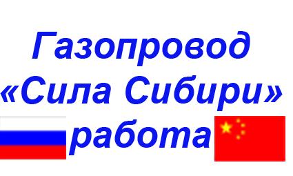 Logo_Sila