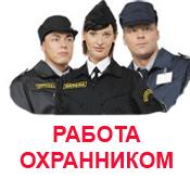 Прожиточный минимум для пенсионеров в ставропольском крае на 2017 год