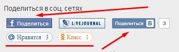 Knopki_CC