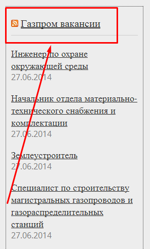 Job-gazprom