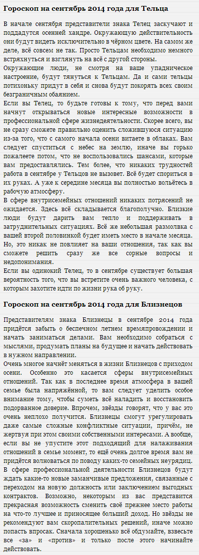 Screenshot_221