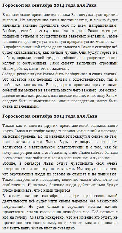 Screenshot_222