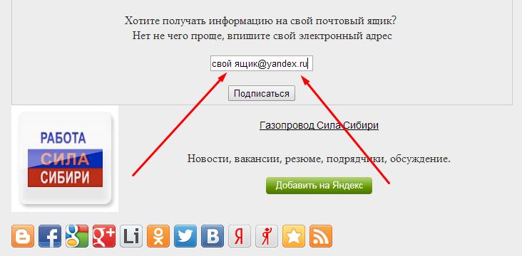 Podpiska_CC