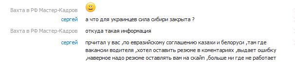 Skype_Sila_Sibiri
