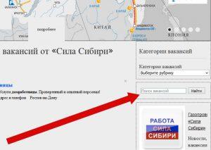 Поиск вакансий по всей России актуальные за 1 час назад