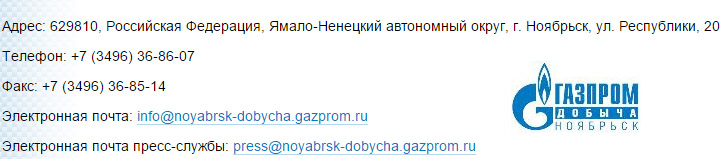 Сила Сибири север вакансии 2016