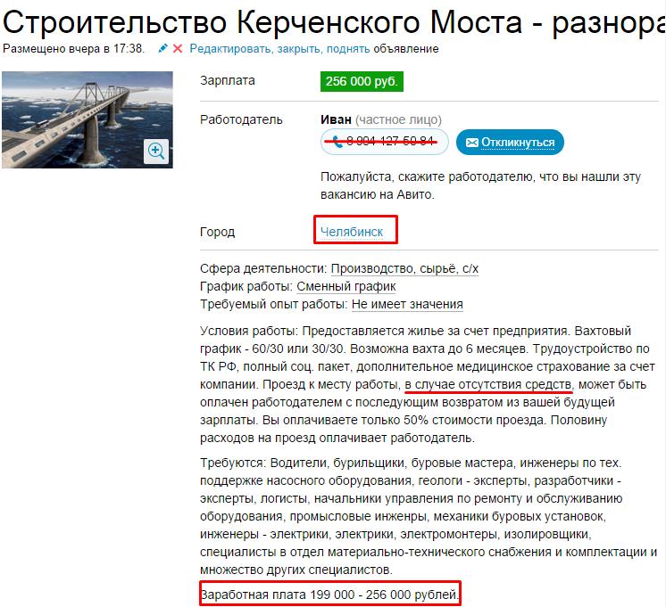 вакансии в челябинске автоэлектрик от прямых работодателей награда доблесть