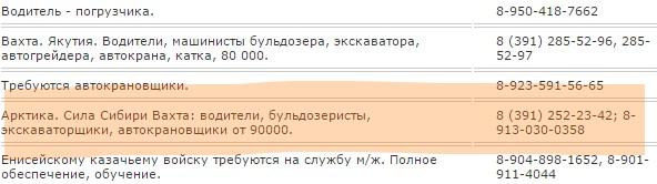 газпром сила сибири-2 ролик