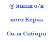 На вакансии мост Керчь вахтой отправить данные @