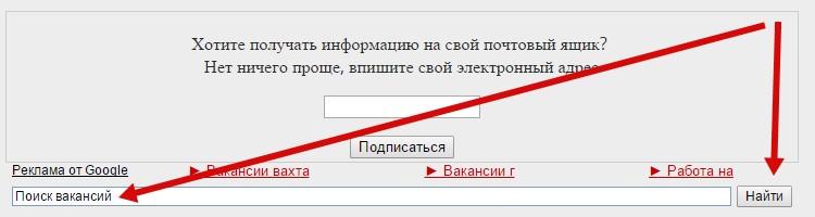 Сила Сибири 2 где искать вакансии