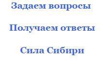 начало работ нерюнгри сила сибири-2-1 2016